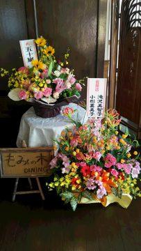 綺麗なお花ありがとうございます